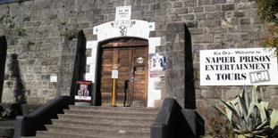 ADF-2020-622-x-310-ADT-Website-Master-Napier-Prison---Walk-the-Line-banner